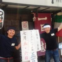 長堀橋店5周年